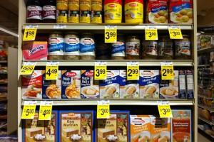 Passover Supermarket Aisle