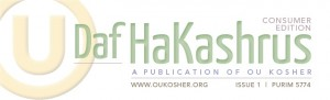 Daf-HaKashrus-Purim-5774