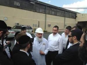 ASKOU Rabbi M Perlmutter